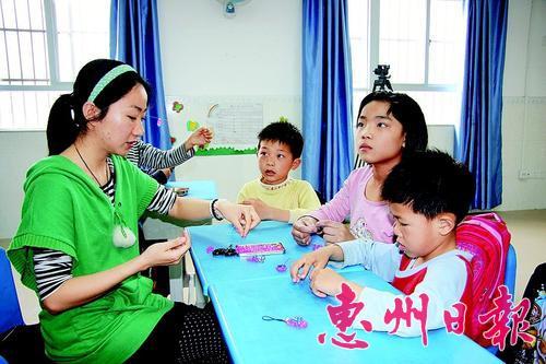 老师 博罗县/老师在给孩子们上课。...