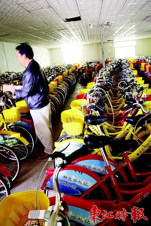 中法文自行车零部件名称图解