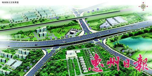 惠新大道及梅湖大道工程梅湖路立交效果图。