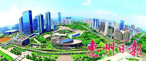▲惠城区高标准建设绿色化现代山水城市首善之区。资料图片