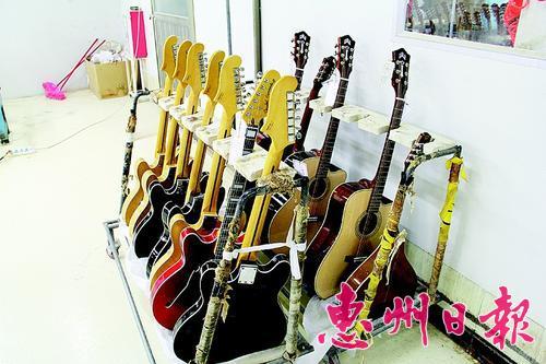 ▲惠阳吉他拥有120个自主品牌。