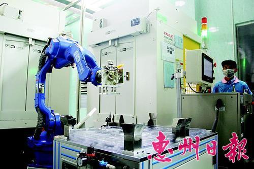 2013惠州gdp排名_环大亚湾新区建设加速发力前三季度实现GDP819.1亿元