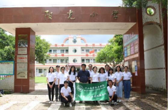 中山大学新华师生小学前往惠阳平潭年级阳光开学院小学的知识点数学总结一图片