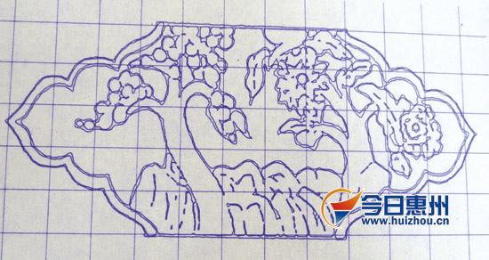 剪纸图案围栏简单步骤