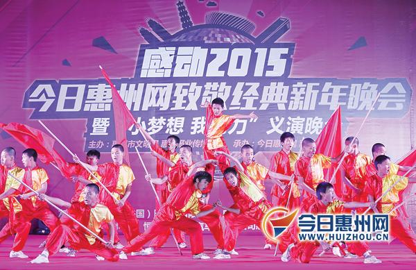 今日惠州网新年晚会海选10日上演 总价值30万奖等您拿
