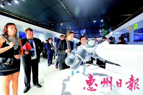 惠州市打造更具创新特质智造高地