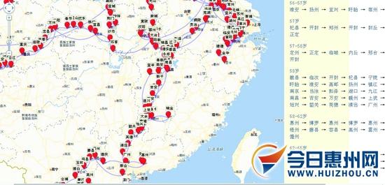 """据""""唐宋文学编年地图""""苏轼足迹遍布90个城市(苏轼足迹地图局部)."""