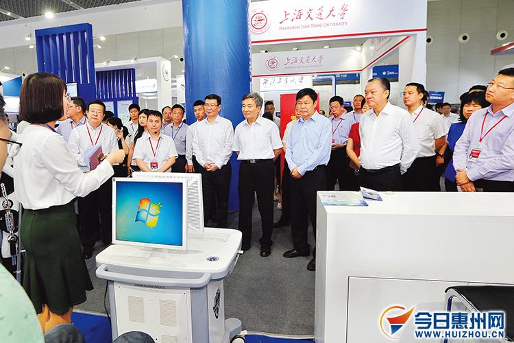 第二届中国高校科技