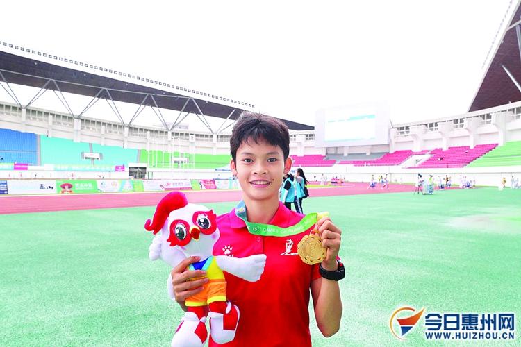 聚焦省运会:惠州小将梁芳萍800米田径项目勇夺金牌