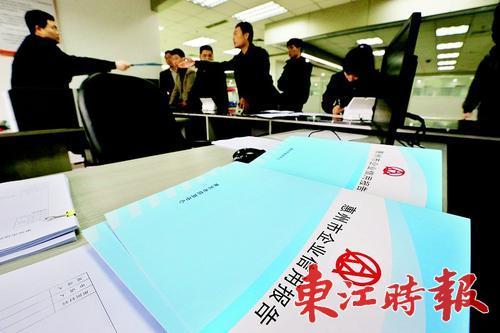 """惠州全面推行建设工程项目""""信用快审""""承诺制,欲打造一流营商环境"""