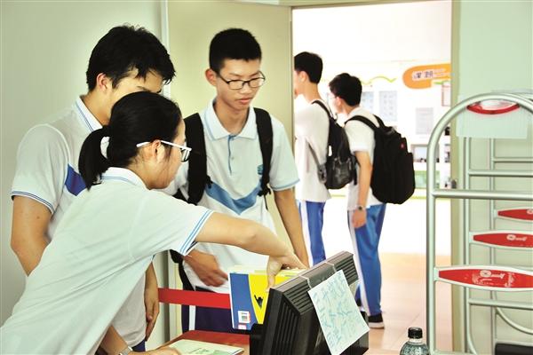 惠州市第一中学:立德树人落实处知行初中育新成绩小学跟v中学有没有合一不好图片