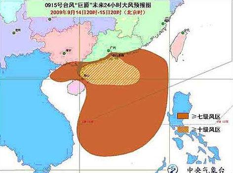 福建台山岛地图
