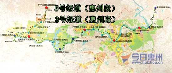 5号绿道:纵贯珠江三角洲东部,以生态休闲为特色,北起惠州罗浮山自然