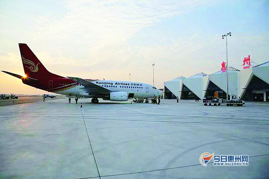 应对台风 海马 惠州机场今日所有航班停飞