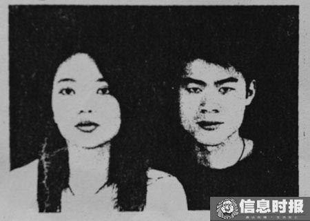 李田保和林珈宇的结婚证照片
