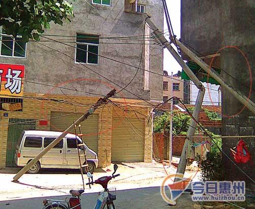 有关部门已将电线杆及线路维修
