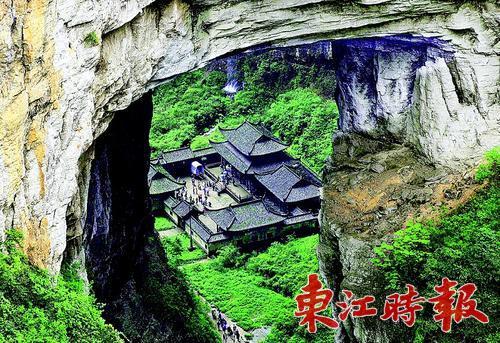 重庆武龙风景区天气