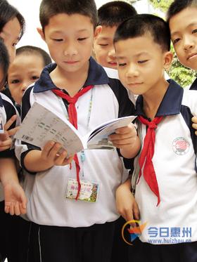 东坡乐园自编《东坡诗词年级》上册小学已获单元书号五全国第三小学英语图片