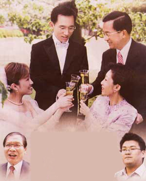台媒爆陈水扁之子当年风光婚礼暗藏政商金钱游戏