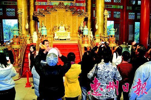 充分展现了中国古典皇家建筑