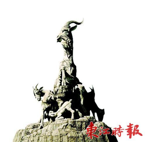 广州五羊雕塑