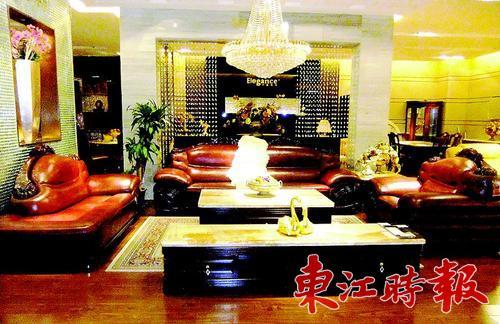 欧式新古典风格皮沙发