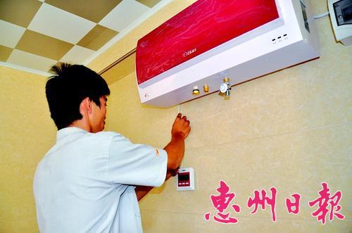 安装电热水器应配漏电开关