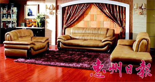 推荐品牌三:丹尼诗   定位:真皮沙发,英式皇家风范,尽显高贵