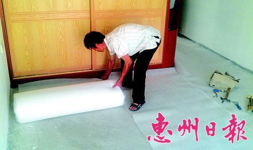 """""""在地板安装"""