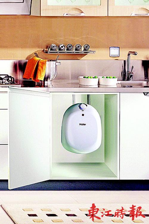 由于厨宝的工作原理类似储水式热水器