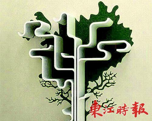 现代感树形建筑结构
