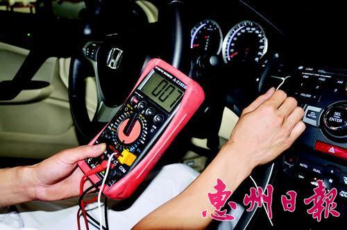 自己动手为汽车空调体检