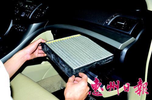 点评:此步骤前提是,车内空调正常开启