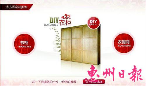 简易衣柜安装图纸步骤
