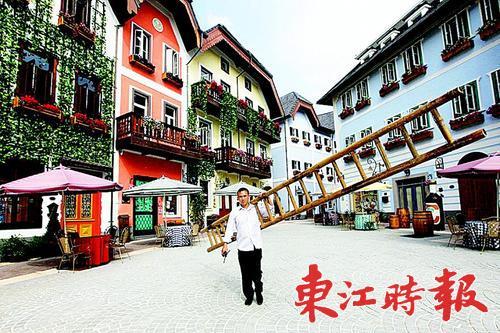 五矿·哈施塔特完全参考奥地利风情小镇哈尔施塔特的建筑模式和风格