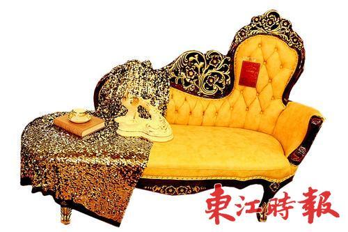 欧式古典风格贵妃椅