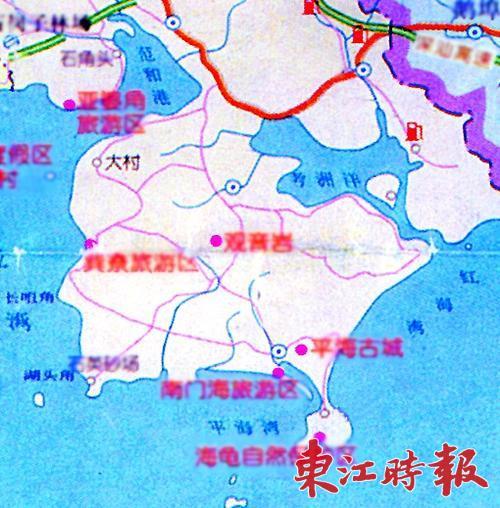 第十站平海镇   平海镇地处惠东县平海半岛东南端,距离惠东县城52