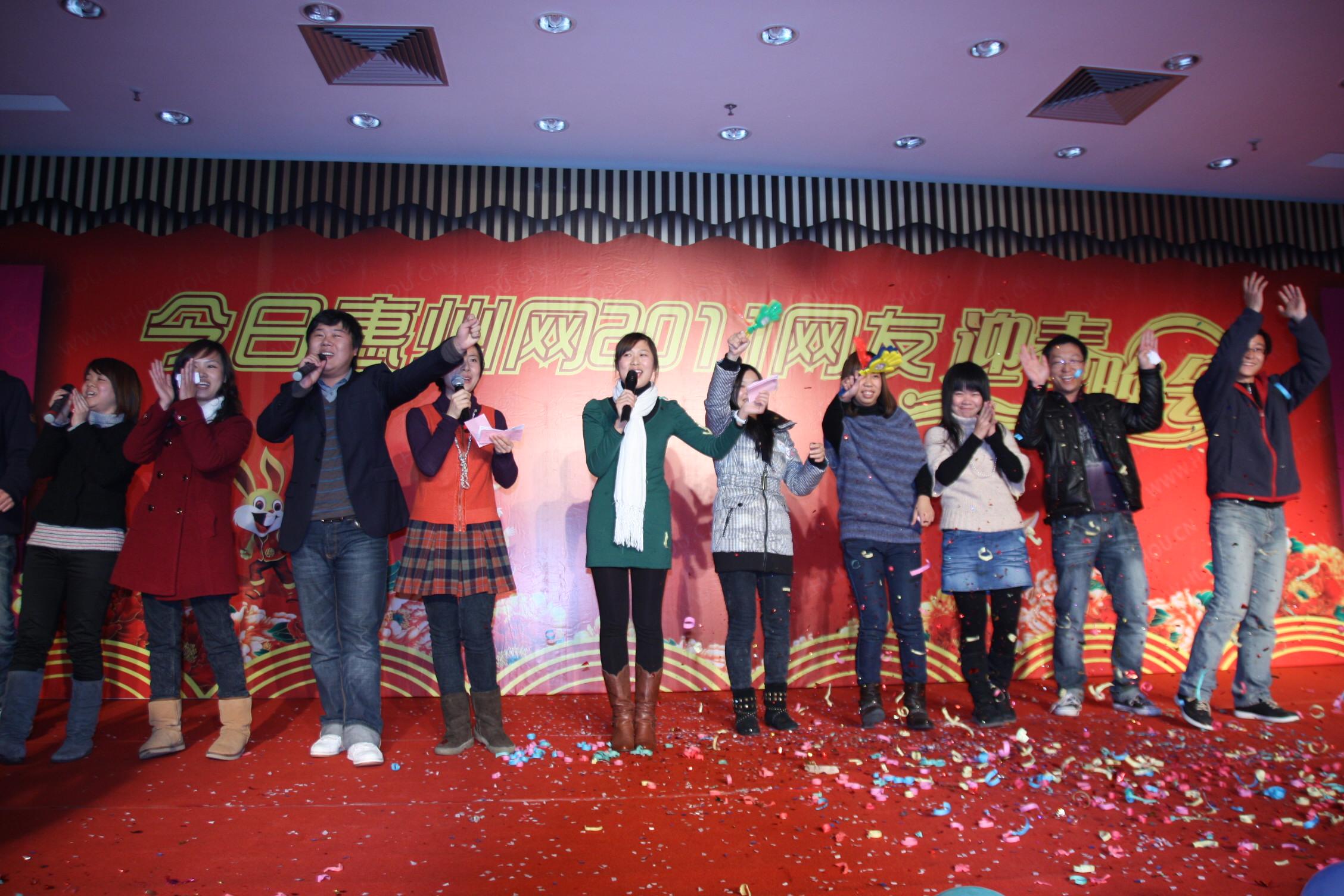 经典歌曲《北京欢迎你