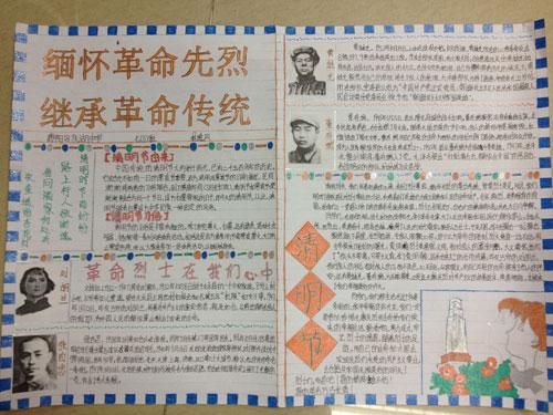 首页 2013年专题 共筑中国梦 当好建设者 同铸文明城 未成年人  欢迎