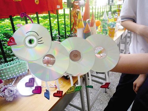 科技制作小发明 步骤用光盘