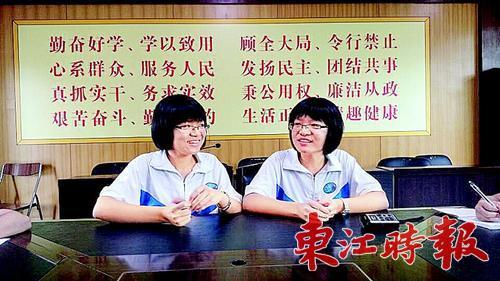 《东江时报》记者周楠 摄图片