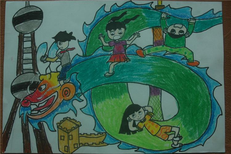 作品 《中国梦,龙的传人》-陈芷琪 中国梦,龙的传人