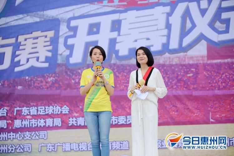 廣東電視臺體育頻道的著名主持人,惠州城市賽的賽區經理人鄭怡圖片