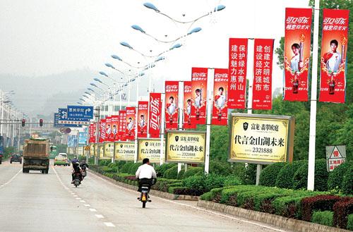 前后两面都印着北京奥运会会徽